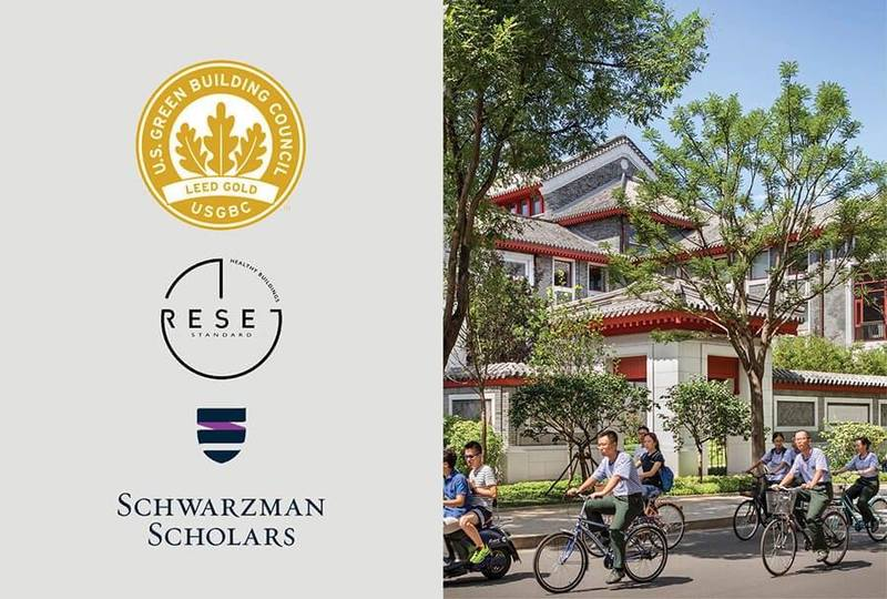 Reset And Leed Certifications For The Prestigious Schwarzman College